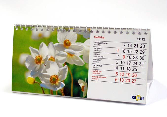 Образцы календарей домиков